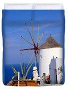 Windmill Art Duvet Cover