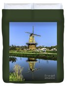 Windmill Reflection Duvet Cover