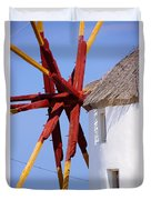 Windmill Strength Duvet Cover