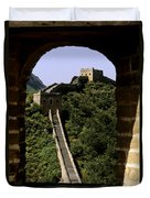 Window Great Wall Duvet Cover