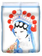Woman From Chinese Opera With Tattoos -- The Original -- Asian Woman Portrait Duvet Cover