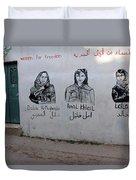 Women For Freedom Duvet Cover