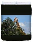 World's Tallest Mammal Duvet Cover