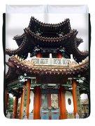 Worship Temple Duvet Cover