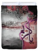 Ya Kareem 03 Duvet Cover