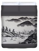 Yangze River Duvet Cover