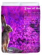 Year Of The Rabbit 2011 . Magenta Duvet Cover