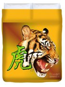 Year Of The Tiger Duvet Cover
