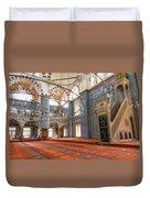 Yeni Cami Mosque Duvet Cover