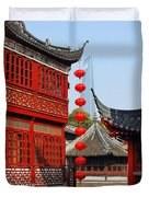 Yu Gardens - A Classic Chinese Garden In Shanghai Duvet Cover by Christine Till