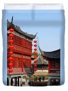 Yu Gardens - A Classic Chinese Garden In Shanghai Duvet Cover