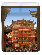Yuyuan - A Bizarre Bazaar Duvet Cover