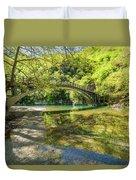Zagora Bridge Duvet Cover