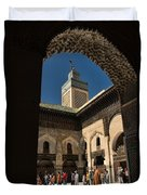 Zaouia El Tijaniya Mosque In Fes Morroco Duvet Cover