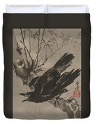 Crow On A Branch Duvet Cover