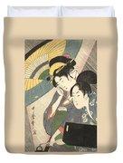 Geisha And Attendant On A Rainy Night Duvet Cover
