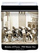Rickshas And Drivers, 1904 Worlds Fair Duvet Cover