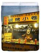 Street Vendor Cooks Grilled Squid Duvet Cover