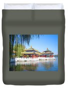Beautiful Beihai Park, Beijing, China Photograph Duvet Cover