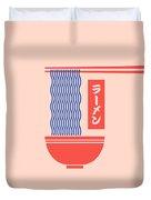 Ramen Japanese Food Noodle Bowl Chopsticks - Salmon Duvet Cover