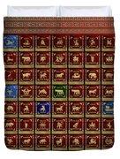 Standards Of Roman Imperial Legions - Legionum Romani Imperii Insignia Duvet Cover