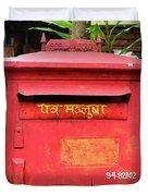 Asian Mail Box Duvet Cover