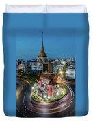 Bangkok Traffic Circle Duvet Cover