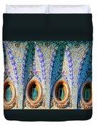 Barcelona Mosaic  Duvet Cover