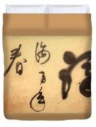 Calligraphy Duvet Cover