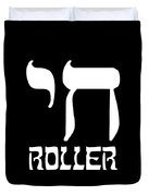 Chai Roller Funny Jewish High Roller Duvet Cover