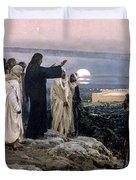 Flevit Super Illam, 1892 Duvet Cover