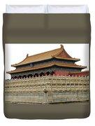 Forbidden City 60 Duvet Cover