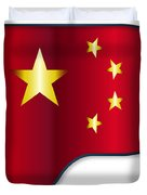 Grand Piano Chinese Flag Duvet Cover