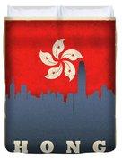 Hong Kong World City Flag Skyline Duvet Cover