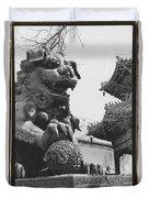 Imperial Lion  Beijing    Duvet Cover