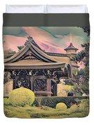 Kanagawa - The Japanese Garden Duvet Cover