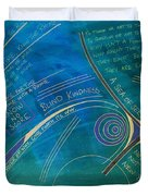 Labyrinth Of Words Duvet Cover