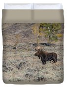 ME7 Duvet Cover by Joshua Able's Wildlife