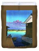 Morning In Yobuko, Hizen - Digital Remastered Edition Duvet Cover