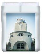 Potsdam - Einstein Tower Duvet Cover