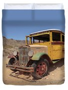 School Is Out For Summer Square Duvet Cover