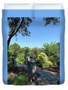 Self Portrait 20 - Aligned With A Half Moon Over Downtown Austin At Zilker Botanical Garden Duvet Cover