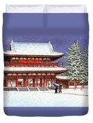 Snow In The Heianjingu Shrine - Digital Remastered Edition Duvet Cover