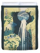 The Amida Waterfall In The Province Of Kiso  Duvet Cover