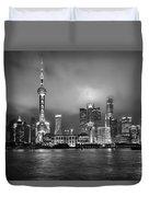 The Bund - Shanghai, China Duvet Cover