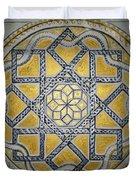 The Roman Mandala At Tomis Duvet Cover