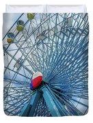 The Texas Star, State Fair Of Texas Duvet Cover by Robert Bellomy