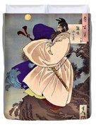 Top Quality Art - Choryo Duvet Cover