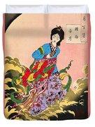 Top Quality Art - Jyoga Hongetsu Duvet Cover