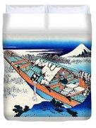 Top Quality Art - Mt,fuji36view-joshu Ushibori Duvet Cover
